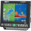 魚群探知機 HONDEX 10,4型カラー液晶プロッターデジタル魚探 HE-7301-Di-Bo DGPS仕様 5kW 周波数28/55/100kHz