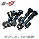 【D-MAX】車高調 レーシングスペック RACING SPECフロントのみ(Fr 1本)シルビア S15/S14