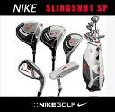 【送料無料】NIKE(ナイキ)ナイキ ゴルフ スリングショット オールインワンセット グラファイトシャフトSP(#1W,#3W,#4U,#5〜PW,SW,パタ…