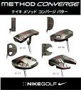 【送料無料】ナイキゴルフ NIKE METHOD CONVERGE メソッド コンバージ パター gp0195-001