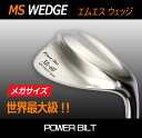 【送料無料】POWER BILT(パワービルト)Msウェッジ
