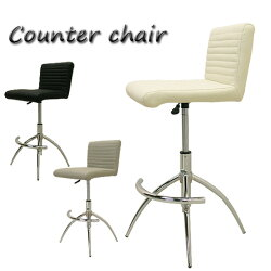 【送料無料】(昇降式カウンターチェアー)選べる3色!ブラック/アイボリー/グレー!座り心地のいいモダンでシンプルなチェアー♪座面回転・昇降機能付き!ハイスツールバーチェアーイス椅子チェアSALEセール激安da51