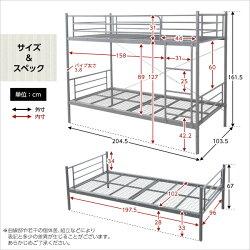 【送料無料】(パイプ2段ベッド4色対応)スチール製分割式2段ベッドマットレス別売二段ベッド段ベッド床面メッシュ構造分割シングルパイプベッド組立品【smtb-MS】