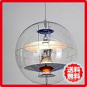 ヴェルナー・パントン グローブランプ Globe Lamp ka-ecs607/デザイナーズ/家具/ジェネリック/リプロダクト/北欧/送料無料/クーポン/プレゼ...