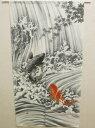 日本画風 縁起物のれん 鯉の滝登り グレー 85×150cm...