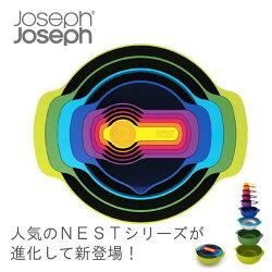JosephJoseph/���å���ܥ���/�ġ���/NEST9�ץ饹/mak-400373