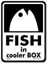 ショッピングクーラーボックス 釣りステッカー パロディアイコン フィッシュ イン クーラーボックス ホワイト FS187 フィッシング ステッカー 釣り グッズ