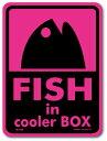 ショッピングクーラーボックス 釣りステッカー パロディアイコン フィッシュ イン クーラーボックス ピンク FS189 フィッシング ステッカー 釣り グッズ