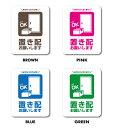 サインステッカー 置き配お願いします ミニサイズ カラーは4色 コロナウイルス対策 ありがとう 表示 識別 標識 ピクトサイン MSGS236 ..