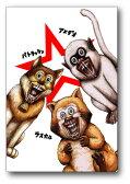 LCP-002/ポストカード・絵はがき/ホワイト(世界名作劇場X漫☆画太郎)
