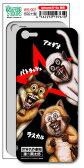 WS-011/ラッピングステッカー/iPhone 5・5s・5c ステッカー/ブラック(世界名作劇場X漫☆画太郎)(漫☆画太郎公式グッズ)