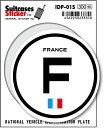 楽天ゼネラルステッカー国際識別記号ステッカー/IDP-01S/フランス(FRANCE) スーツケースステッカー 機材ケースにも!