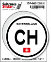 楽天ゼネラルステッカー国際識別記号ステッカー/IDP-06S/スイス(SWITZERLAND) スーツケースステッカー 機材ケースにも!