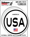 楽天ゼネラルステッカー国際識別記号ステッカー/IDP-07S/アメリカ(AMERICA) スーツケースステッカー 機材ケースにも!