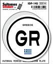 国際識別記号ステッカー IDP14S ギリシャ GREECE スーツケースステッカー 機材ケースにも!