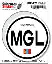 楽天ゼネラルステッカー国際識別記号ステッカー/IDP-17S/モンゴル(MONGOLIA) スーツケースステッカー 機材ケースにも!
