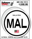 楽天ゼネラルステッカー国際識別記号ステッカー/IDP-19S/マレーシア(MALAYSIA) スーツケースステッカー 機材ケースにも!