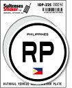 楽天ゼネラルステッカー国際識別記号ステッカー/IDP-22S/フィリピン(PHILIPPINES) スーツケースステッカー 機材ケースにも!