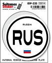 楽天ゼネラルステッカー国際識別記号ステッカー/IDP-23S/ロシア(RUSSIA) スーツケースステッカー 機材ケースにも!