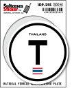 楽天ゼネラルステッカー国際識別記号ステッカー/IDP-25S/タイ(THAILAND) スーツケースステッカー 機材ケースにも!