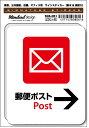SGS-061/е╡едеєе╣е╞е├елб╝/═╣╩╪е▌е╣е╚ Post вкббе╣е╞е├елб╝ б╩╝▒╩╠бж╔╕╝▒ бж├э░╒бж╖┘╣Ёе╘епе╚е╡едеє,бже╘епе╚е░ещере╣е╞е├елб╝б╦