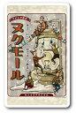 AM-07/ミニステッカー(ウォールステッカータイプ)/ヌクモール/ニッポン!昭和レトロ風絵はがき/安楽雅志