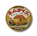 AM-16/ネムライス/32mm缶バッジ/ニッポン!昭和レトロ風絵はがき/安楽雅志