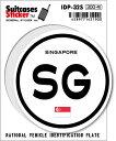 ショッピングスーツケース 国際識別記号ステッカー IDP32S シンガポール SINGAPORE スーツケースステッカー 機材ケースにも!