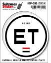 楽天ゼネラルステッカー国際識別記号ステッカー/IDP-33S/エジプト(EGYPT) スーツケースステッカー 機材ケースにも!