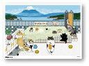 世にも不思議な猫世界 ミニポスター B5サイズ 銭湯 POS136 KORIRI ステッカー グッズ