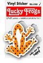 LF-07/LUCKY FROGSステッカー/yelldot/カエル ラッキーアイテムグッズ 願い事