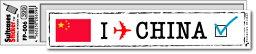 フットプリント ステッカー/FP-006 中国(CHINA) スーツケースステッカー 機材ケースにも!