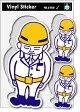 バカステ SK-006 工事中の人 パロディ 車、サーフボード、トラックに