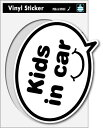 マジステ SK-027 Kids in car-balloon キッズインカー 出産祝いや車に ベビーインカー