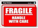 マジステ SK-099 FRAGILE 荷造りステッカー小 スーツケースや機材ケースに