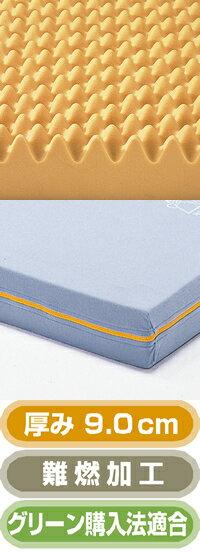 電動 介護ベッド用マット パラマウントクレータ...の紹介画像2
