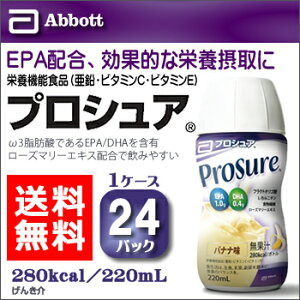 プロシュア アボット ジャパン カロリー エネルギー