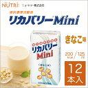 NUTRI ニュートリー リカバリーmini きなこ味125ml×12本やさしい大豆のおいしい流動食