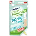ネスレ アイソカル サポート Bag300kcal/200ml18個入りバッグタイプ乳糖ゼロ、食物繊