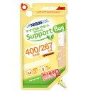 アイソカル サポート 1.5 Bag バッグ (267ml×18個) 熱量400kcal ネスレ