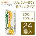 ニュートリー リカバリーSOY 液状200kcal/200ml24個入り紙パックタイプ大豆たんぱく質
