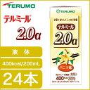 テルモ テルミール2.0α バニラ味紙パック200ml(400kcal)×24本高カロリー栄養食、ビ