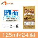 フードケア エプリッチドリンク コーヒー風味 125ml×24