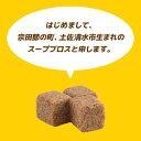 【大特価!!】【クラシエ】 本葛・黒砂糖仕立て 黒しょうが湯 4袋入※高知県産生姜使用
