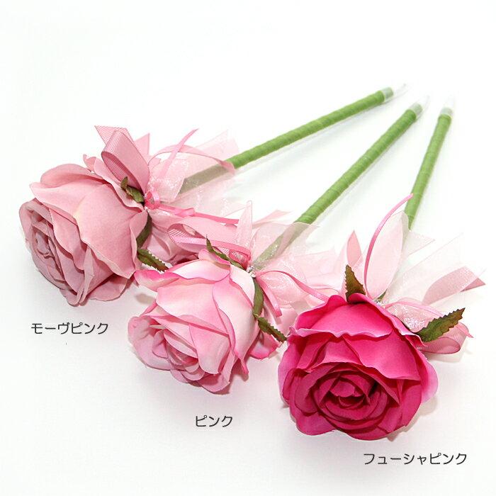 【アウトレットセール】バラペン(ケースなし)一輪でも花束でも本物のように美しい造花のバラがついたボールペン/フラワーギフト/造花/お返し/インテリア/結婚式/パーティー/プチギフト