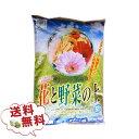 【ポイント10倍】培養土 花と野菜の培養土12L 送料無料 ...