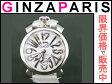 BWC-A3987 GaGa MILANO ガガミラノ 5010 10S マヌアーレ 手巻き SS カーフ メンズ ホワイト文字盤 時計