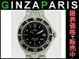 オメガ 2850.50 シーマスター プロフェッショナル 200m クオーツ SS SS メンズ ブラック文字盤 時計 OMEGA 【中古】