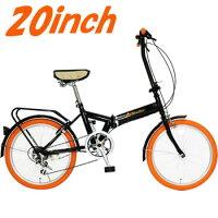 FD1B-206-OR 美和商事 Rhythm(リズム) 20インチ折畳自転車 6段変速 オレンジ【smtb-k】【ky】【KK9N0D18P】の画像