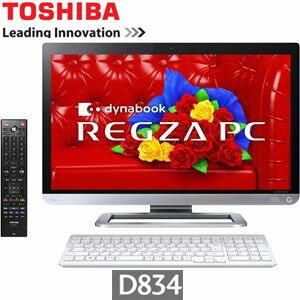 PD834T9LHXW 東芝 デスクトップパソコン REGZA PC D834/T9LW Microsoft Office搭載 タッチパネル【...